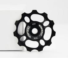 Twooc bicycle guide wheel, mountain bike rear dial, ceramic rear dial, CNC aluminum alloy Shimano accessories