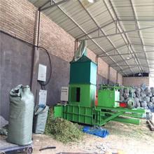 小型秸秆液压打包机 移动式稻草打捆机设备 秸秆打捆机一机多用