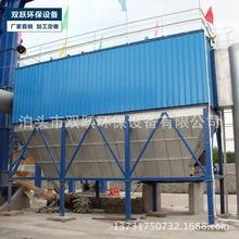 厂家定做 GMC型高温烟气脉冲布袋除尘器 高温布袋工业除尘设备