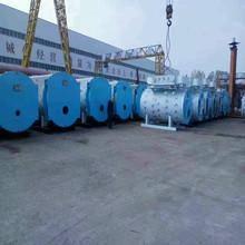 高效環保6噸燃油燃氣蒸汽鍋爐 化工 釀造業專用蒸汽鍋爐