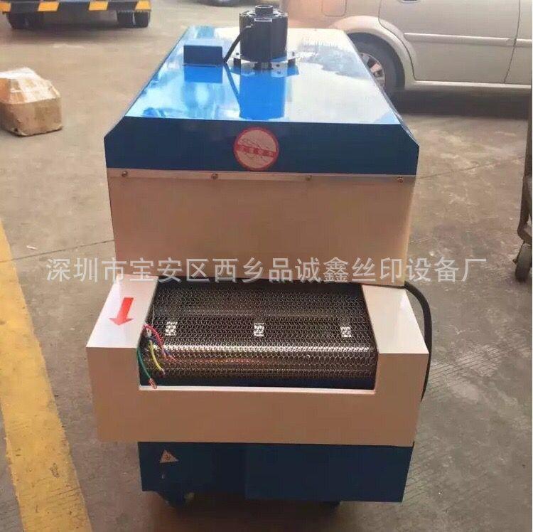小型工業烤箱_东莞供应耐高温工業烤箱流水式烘箱小型工业