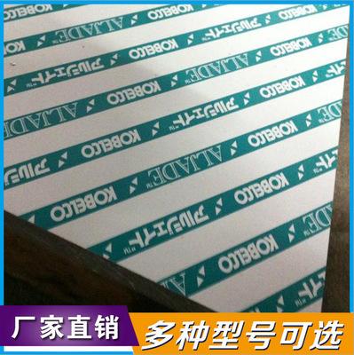 批发日本铝板 5052铝板 硬质防锈5052铝合金板 镁铝合金板材