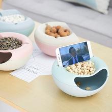康丰品牌创意小麦秸秆麦香双层大号瓜子盘 干果放手机懒人果盘