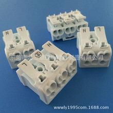 923电器接线端子台东莞龙三塑胶标准零配件厂库存批发