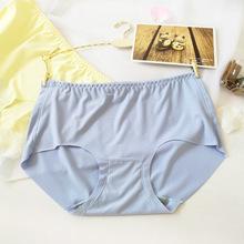 加大版180斤以下肥胖MM女士无痕内裤冰丝一片式中腰三角内裤