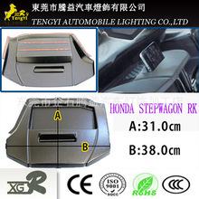 RK CD遮阳罩 GPS挡光板 车载导航遮光板 StepWGN汽车用品