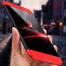 新款华为nova2s全包手机壳 nova2plus三段式保护壳防摔磨砂保护套