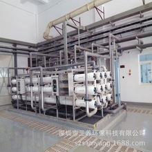 RO反渗透设备厂家纯水设备一体化循环水设备电子厂超纯水设备