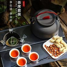 爱路客户外便携式茶壶套装 茶席CW-K19