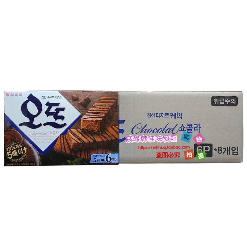 韩国原装进口零食品好丽友欧式巧克力派咖啡派150g整箱批8盒装