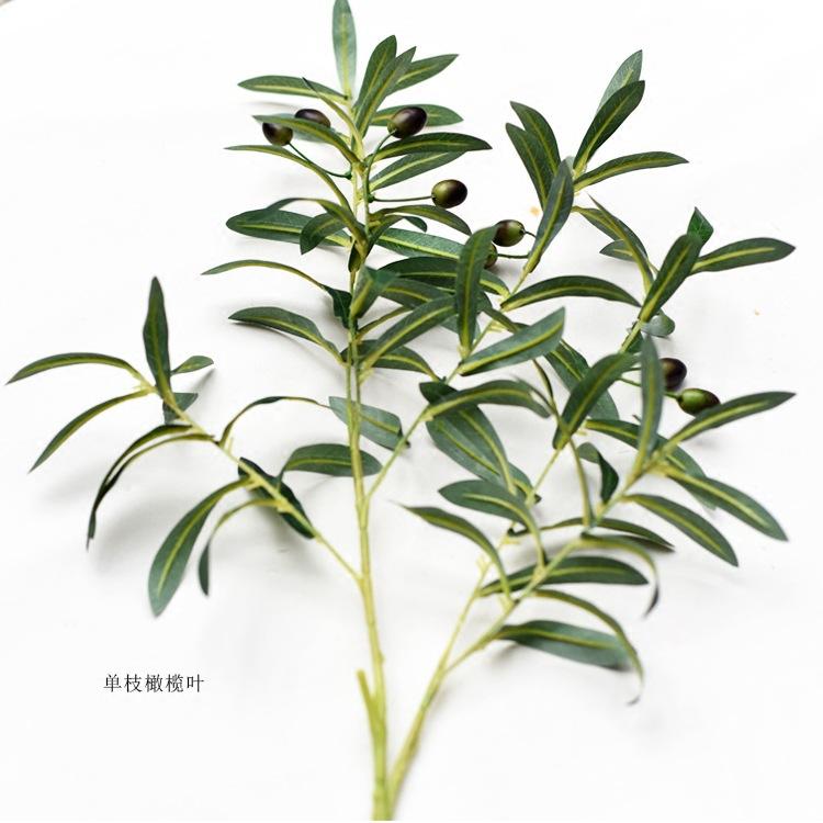 仿真橄榄枝 仿真花 插花绿植水草 婚庆森系花艺 餐桌花 橄榄叶