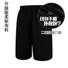 运动短裤男夏季运动裤跑步速干透气休闲宽松篮球裤男士五分裤批发