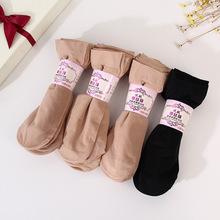 春夏薄款女士天鹅绒短钢丝袜子 对对袜子 厂家丝袜短袜便宜批发