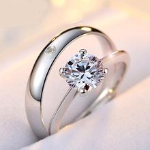 地摊货源热卖情侣饰品开活口戒指经典款式银戒指结婚钻戒饰品批发
