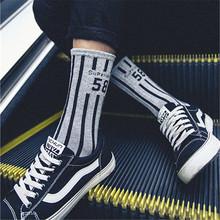 獨立包裝男士潮襪運動時尚豎條紋全棉男襪數字中筒襪爆款襪子批發