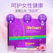 吻序婦科凝膠正品女性私處緊致護理陰道清潔止癢去異味 一件代發