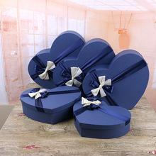 廠家供應5件套大愛心禮品盒七夕情人節鮮花禮物盒食品包裝盒紙盒