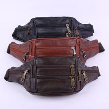 一件代发男士真皮腰包多功能户外时尚运动包定制收钱包收银包跨境