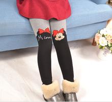 冬季新款韩版一体裤加绒加厚儿童保暖裤 KT猫女童打底裤拼接