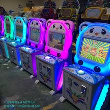 儿童电玩城 室内乐园亲子益知智投币拍拍乐游戏机厂家直销电玩