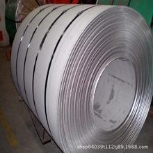 现货304不锈钢板卷 不锈钢卷定尺分条 开平 折弯 不锈钢天沟价格