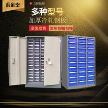 供應零件柜帶門車間工具柜75抽屜式工具柜無門鐵皮螺絲柜元件柜