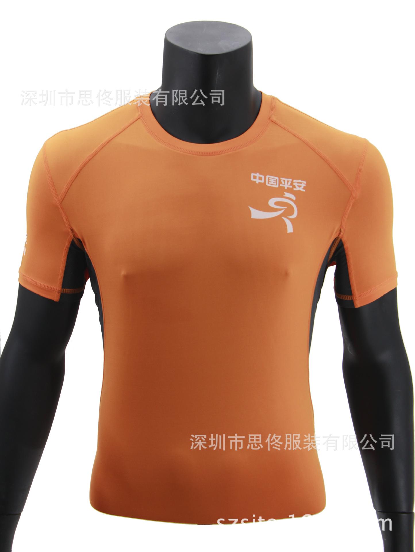 轻盈速干马拉松跑团T恤团体跑友订制中国平安跑团指定供应商