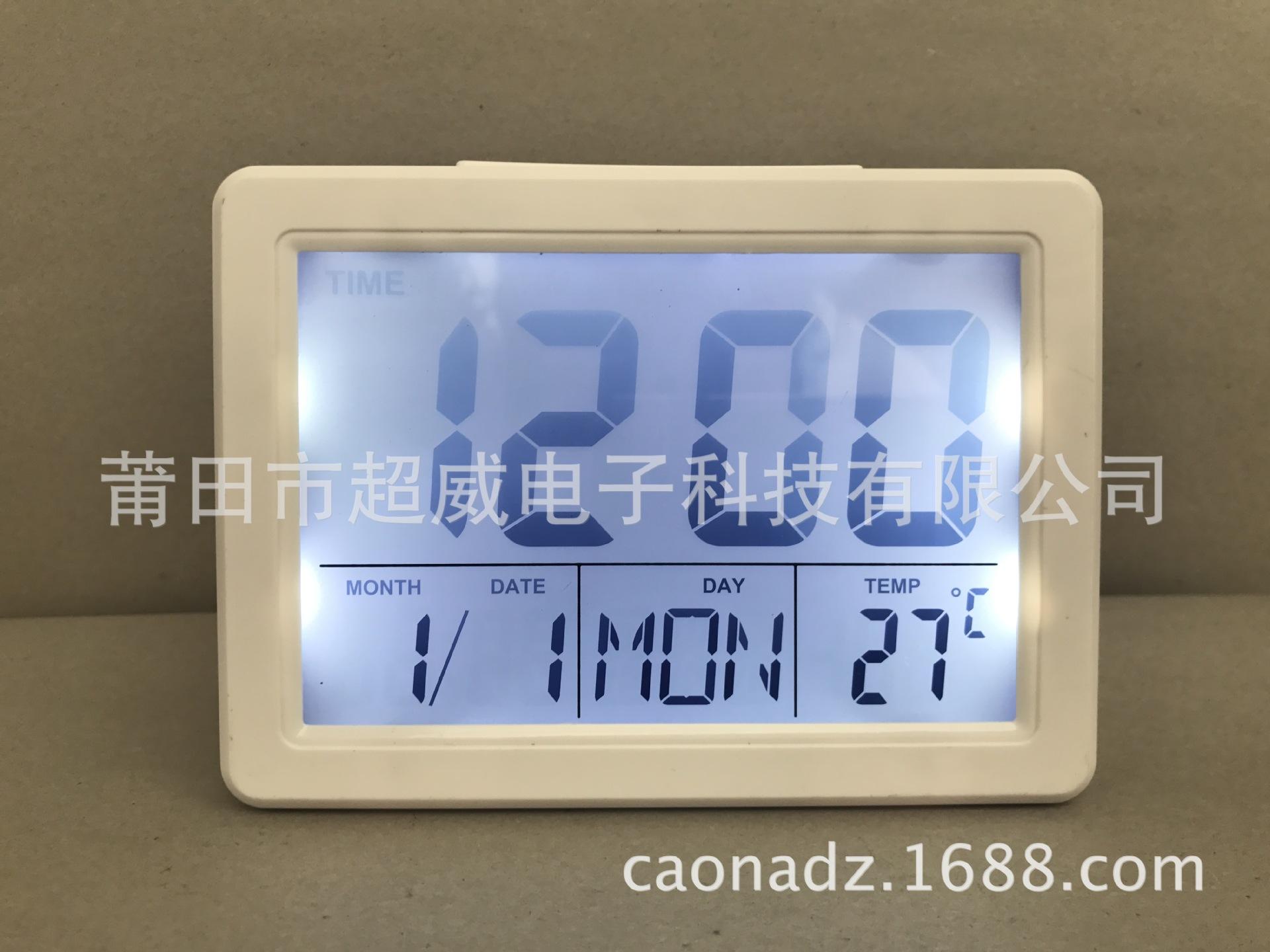 彩色電子鐘 時尚鬧鐘 多功能聲控鐘 廠家直供 DS-2619