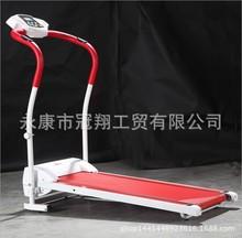 廠家直銷家用折疊靜音跑步機健身器材OEM貼牌電動迷你款走步機