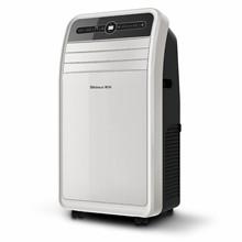 Shinco/新科KY-26/F1移动空调单冷大1匹家用厨房一体无外机免安装