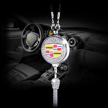 適用于汽車 車載香水掛飾 車標香水掛件車內 大眾香水瓶掛飾精油