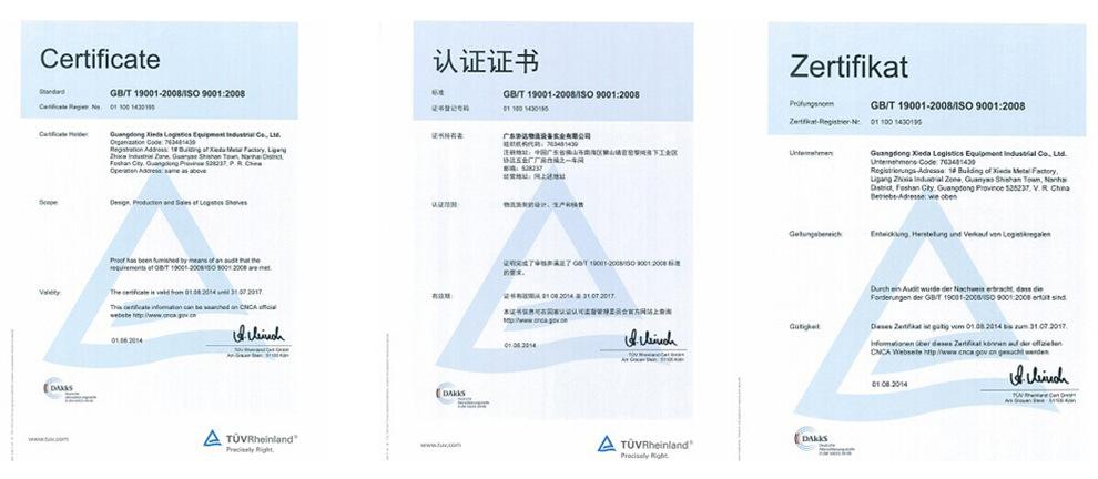 (协达子公司)ISO9001:2008-国际认证