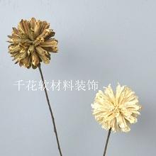 天然干花材料仿真花手工装饰花芝麻球客厅台面落地插花绣球花批发