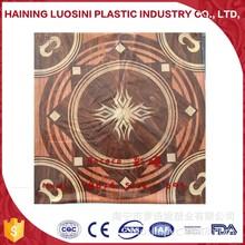 罗诗妮厂家直销家装工装集成吊顶PVC方板 塑料天花板 批发