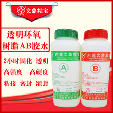洗衣皂316F16-316168