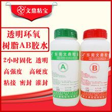 定型水B998EED3-998397345