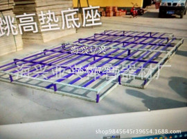 Back Style High Jump Mats, Chassis Bottom Frame Iron Chassis Sponge Pad Special Chassis Back-High Jump Mat