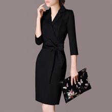 连衣裙 女装新款 显瘦OL气质职业装七?#20013;?#36830;衣裙包臀裙一件代发