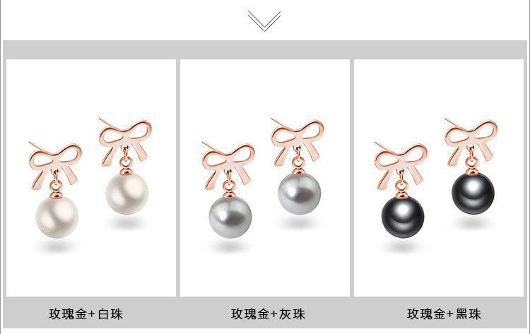 Titanium&Stainless Steel Fashion Bows earring  (Rose alloy + white beads) NHOK0145-Rose-alloy-white-beads