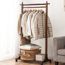 现代简约北欧实木落地式衣帽架简易客厅衣服架衣架卧室挂衣架包邮