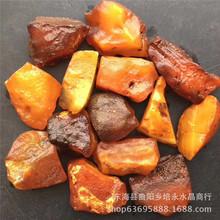 天然蜜蜡琥珀原石原料批发 天然蜜蜡琥珀精挑料 可做随形吊坠
