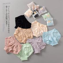 外贸日系女式无印无缝弹力内裤产妇收腹纯棉三角裤头大码良品尾单