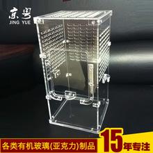 亚克力爬虫箱带网蜘蛛蜥蜴变色龙守宫树蛙专用透明螺丝保温饲养箱