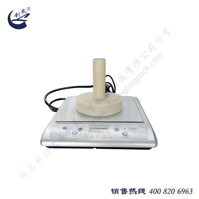 上海创灵CL-1000手持式电磁感应铝箔封口机 纸袋塑封包装机