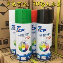 香菇BCEB769BF-769