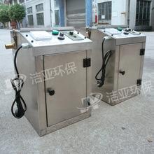 供应工业油水分离机 浮油收集器 浮球收油机 浮油回收处理设备
