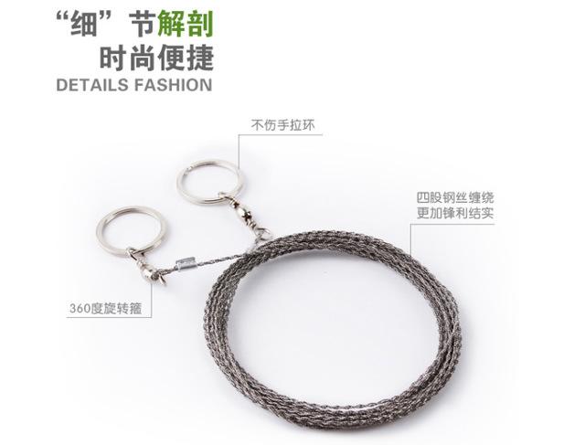 超长1.7毫米割水草线锯 割绳钢丝锯 钢丝锯条 割水草绳 不锈钢5米