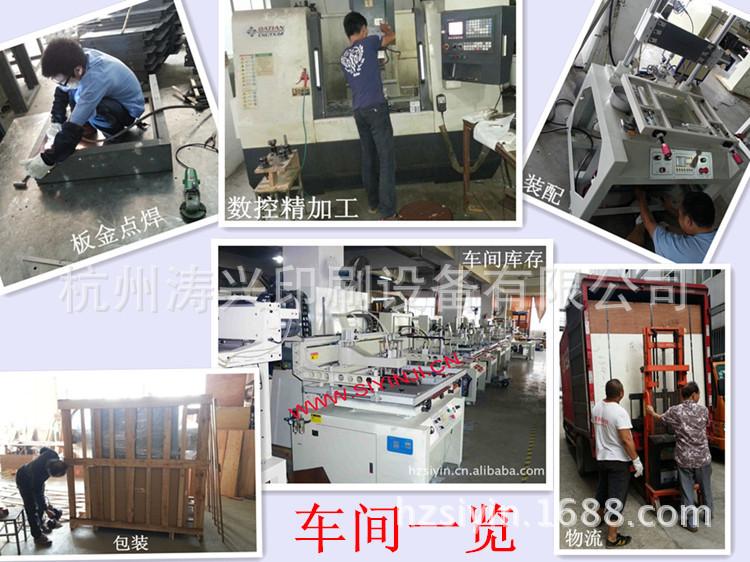 線路板leduv固化機_濤興節能uv光固機固化爐隧道式線路板leduv廠家直銷