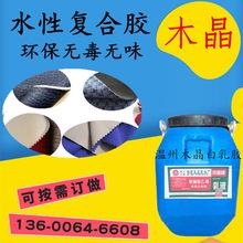二手皮革加工设备E537972-5379724