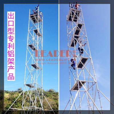 广州 出口型铝合金脚手架 组合式铝工作架 移动快装 GS资质认证